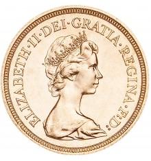 Sterlina Elisabetta II (Coroncina)